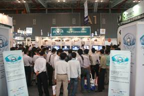 Secutech 2011-6